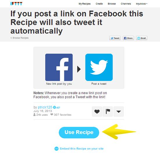 Когда я делаю анонс какого-то материала на Facebook, он тут же появляется в Твиттере
