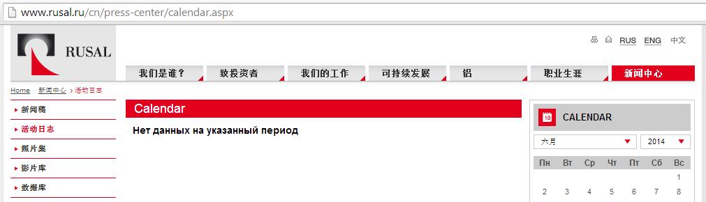 Как сделать сайт на 2 языках скачать бесплатно сервер для css v34 паблик пустой
